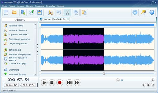 Скачать бесплатно программу для обрезки аудио на русском языке